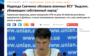 ЗМІ Росії запустили фейк про Савченко