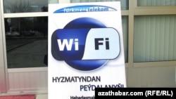 «Туркментелеком» является единственным поставщиком Интернета в Туркменистане