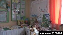 Куточок пам'яті Євгена Адамцевича в місцевій бібліотеці
