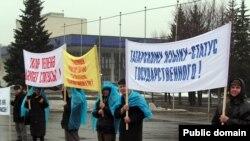 Пикет за придание татарскому статуса государственного языка в Башкортостане. Архивное фото