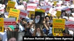 Anti-U.S. demonstration in Tehran on Friday, May 10, 2019.