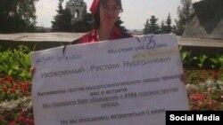 """Фото из группы """"Нет мусоросжигательному заводу в Казани"""" в Facebook."""