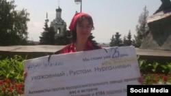 Участница протеста против мусоросжигательного завода в Казани.