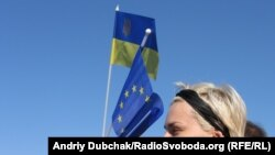 Акція «Ми – європейці» біля Верховної Ради України