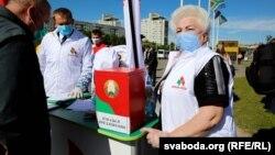 У Менску прайшоў пікет за Лукашэнку з удзелам кіраўніцтва БРСМ і ФПБ. ФОТА