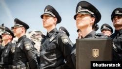 Yeni polis qüvvəsi