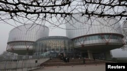 France -- General view of the European Court of Human Rights building in Strasbourg, November 27, 2013