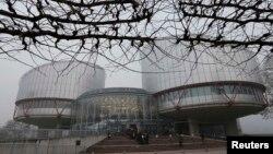 Մարդու իրավունքների եվրոպական դատարանի շենքը