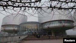 Здание Европейского суда по правам человека (ЕСПЧ) в Страсбурге.