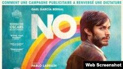 «No» (Yox) filminin yayımı dayandırılıb.