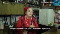 Кто такие нагайбаки и почему они не считают себя татарами?