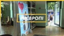 Центр підтримки для самотніх батьків. Приклад Угорщини