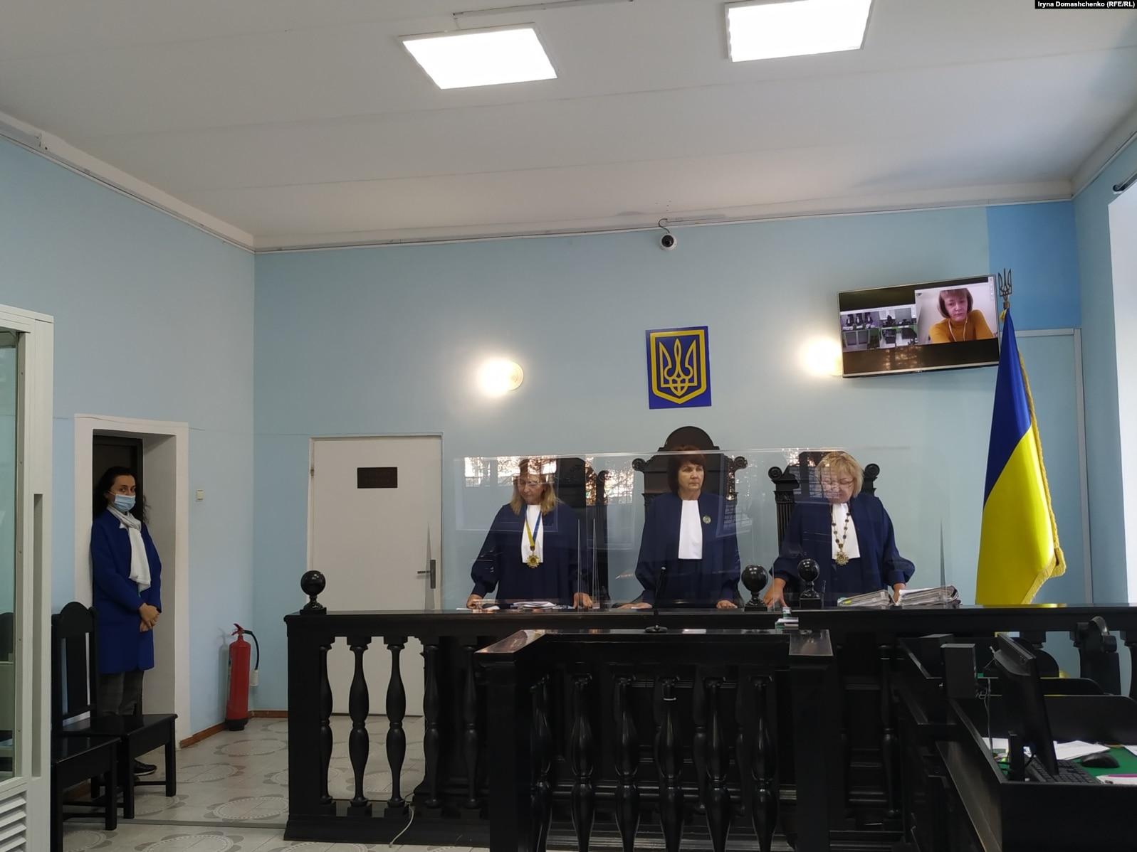 Судове засідання пройшло у режимі відеоконференції / «Радіо Свобода»