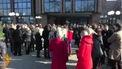 Протест на судската администрација