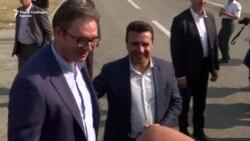 Заев и Вучиќ промовираа концепт за заедничко гранично управување