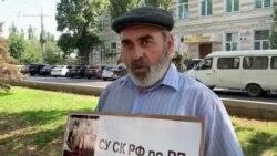 Дагестан: отец убитых пастухов вышел на очередной пикет