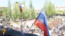 Pro-Russian Militants Retake Mariupol City Hall