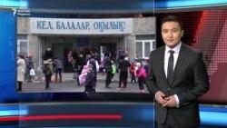 AzatNews 18.10.2018