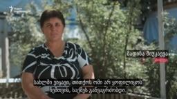 მადინა შიუკაევა - კნოლევი