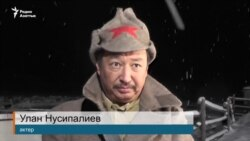 Людские судьбы в фильме о Голоде