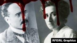Colaj Karl Liebknecht şi Rosa Luxemburg