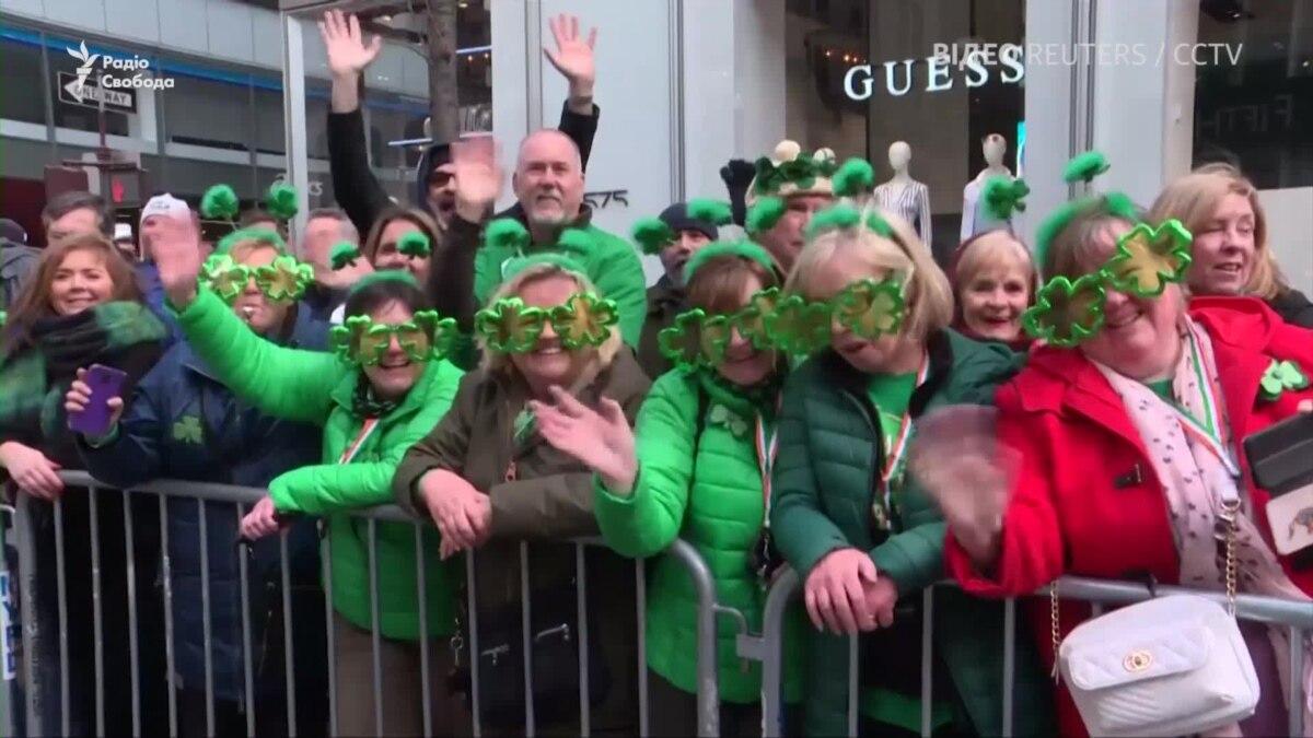 В Нью-Йорке состоялся парад ко Дню святого Патрика – видео