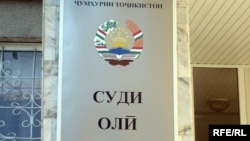 На этой неделе Верховный суд Таджикистана должен вынести решение по делу Димона Ашурова и Шерика Карамхудоева