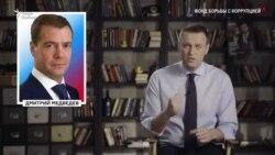 """Медведев назвал расследование Навального """"бумажками"""""""