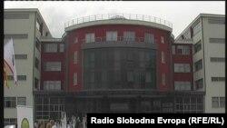 Државниот универзитет во Тетово.