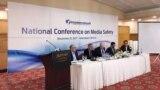 Pakistan: Media howpsuzlygy konferensiýasyn agatnaşyjylar, YIslamabat, 21-nji noýabr, 2017