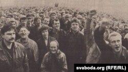 На тагачаснай плошчы Леніна ў Менску падчас страйку ў красавіку 1991 году.