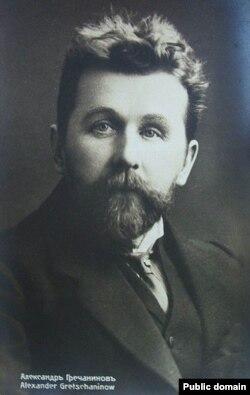 Александр Гречанинов