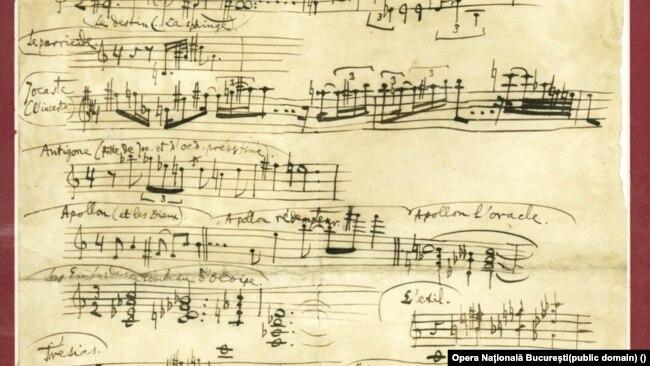 Manuscrisul Enescu expus în foaierul Operei Naționale în 2013.