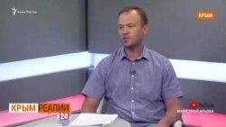 Как Крым «крадет» бюджет России?   Крым.Реалии ТВ (видео)