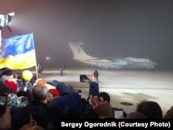 Прилёт освобождённых в Киев, 27 декабря 2017 года