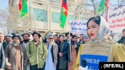 محبوبه محمدی خبرنگار پیشین سلام وطندار در بلخ