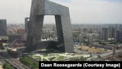 офис CCTV в Пекине