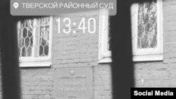 Эмил Гәрәев Инстаграмда алып барган җанлы видеотапшырудан бер күренеш
