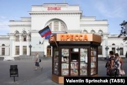 Железнодорожный вокзал в Донецке
