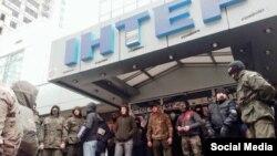 """Активисты полка """"Азов"""" перед зданием телеканала """"Интер"""" в Киеве, 25 февраля 2016 года"""