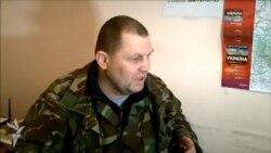 Незадовго до вбивства лідер західноукраїнського «Правого сектора» розкритикував політику Путіна в Україні