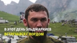 "Расстрелян за пытки. Кто напал на шефа ингушского Центра ""Э""?"