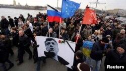 Марш памяти Бориса Немцова в России.