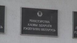 В Беларуси умер первый пациент с коронавирусом