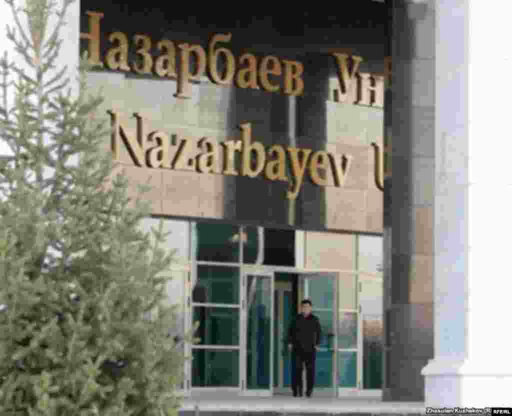 Казахстан. 9 – 13 апреля 2012 года #1