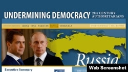 "United States-- New report released by Freedom House, Radio Free Europe/Radio Liberty, and Radio Free Asia ""Undermining Democraсy"""