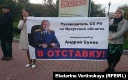 Правозащитники Иркутска на пикете в защиту 18-й статьи Конституции