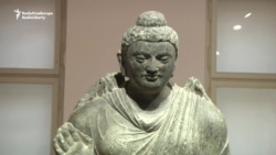 Pre-Islamic Afghan Artifacts Go On Display In Prague