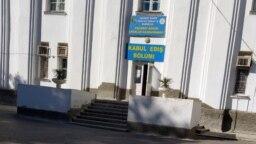 Ашхабадская больница (иллюстративное фото)