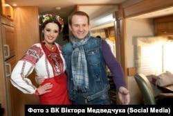 Віктор Медведчук і його дружина Оксана Марченко